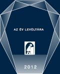 Év levéltára logó 2012