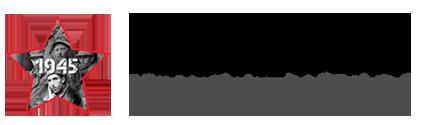 logo_gulag.png