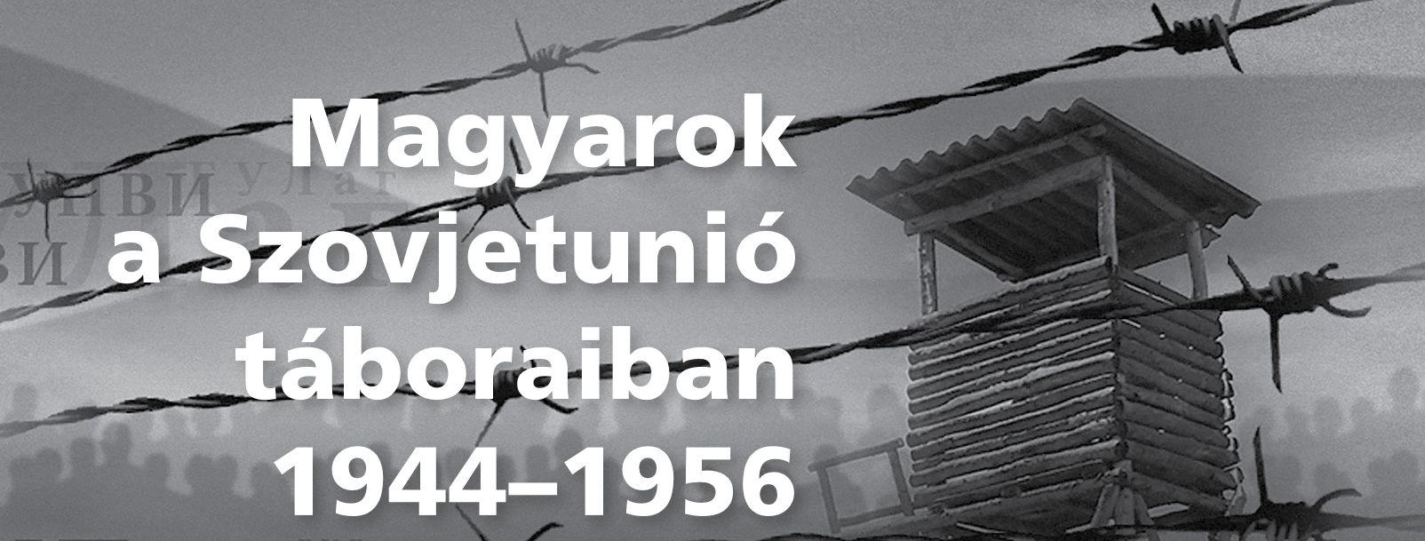 gulag_2016.jpg