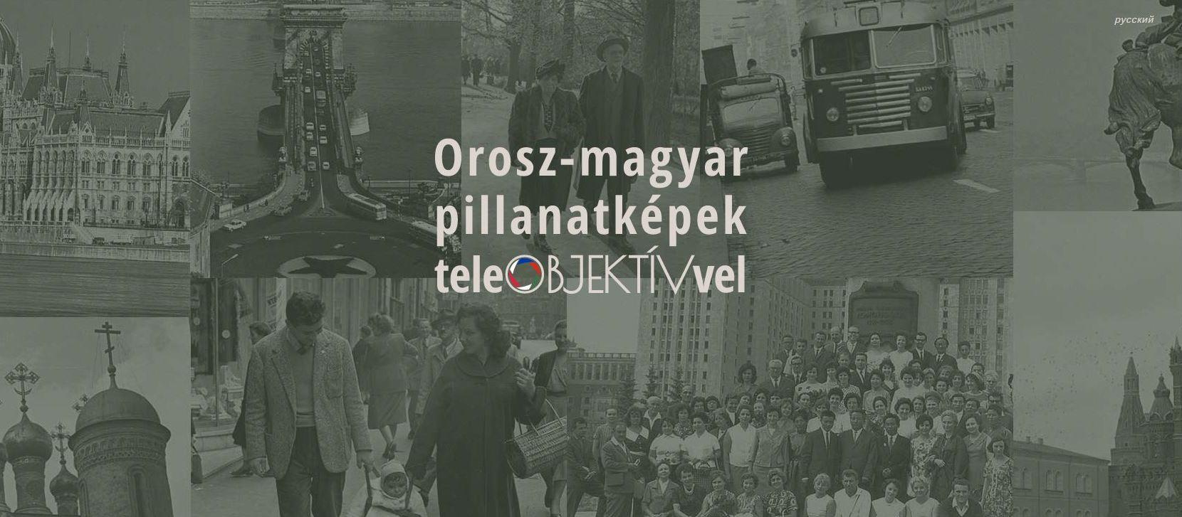 orosz_magyar_virtualis.jpg